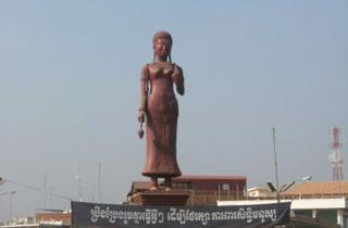 Banteay Meanchey